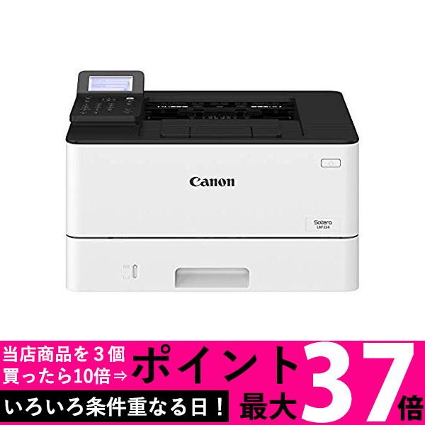 Canon モノクロレーザービームプリンター LBP224 【SS4549292133905】