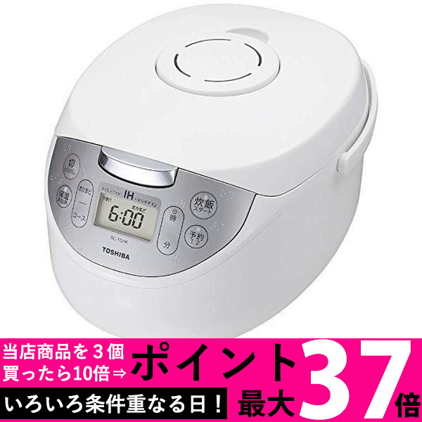 TOSHIBA かまど銅コート釜 IH 炊飯器 RC-10HK(W) 【SS4904550964149】