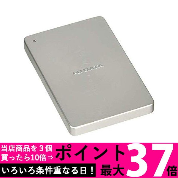 I・O DATA USB 3.1 Gen2 Type-C対応 ポータブルSSD SDPX-USC480C 【SS4957180145693】