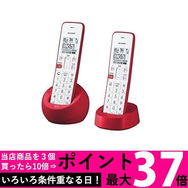 SHARP デジタルコードレス電話機 JD-S08CW-R 【SS4974019923031】