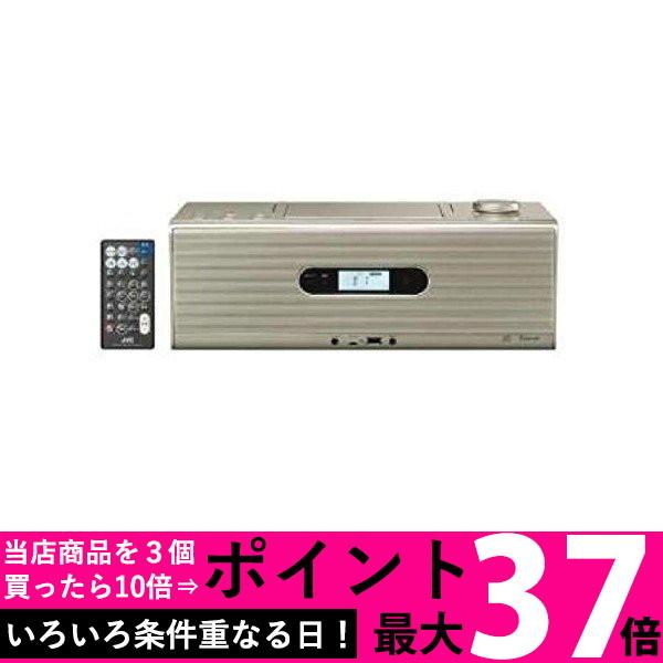 Victor JVC CDポータブルシステム RD-W1-N 【SS4975769423789】