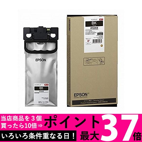 EPSON インクパック IP03KB 1色 【SS4988617327924】
