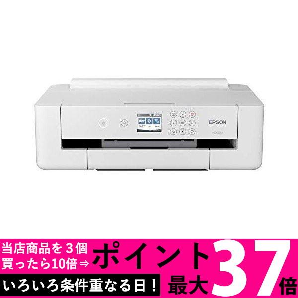 エプソン カラーインクジェットプリンター A3サイズ対応 PX-S5010(1台) 【SS4988617329461】