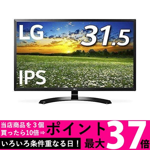 LG 液晶ディスプレイ 32MP58HQ-P 31.5インチ 【SS4989027010345】