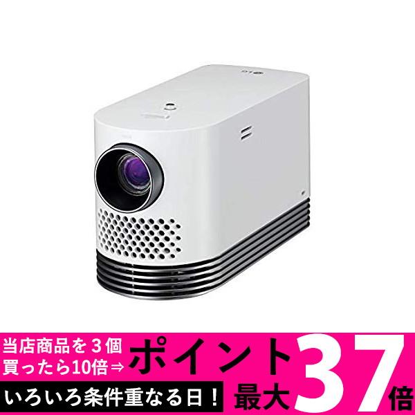 LG ホームプロジェクター 超短焦点モデル HF80LS 【SS4989027014718】