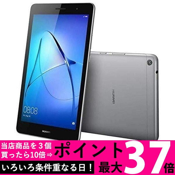 HUAWEI KOB-L09 スペースグレー MediPad T3 8 LTEモデル 8型 16GB SIMフリー 【SS6901443187584】