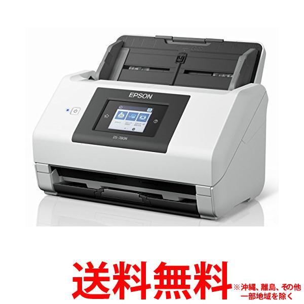 EPSON A4シートフィードスキャナー DS-780N【SS4988617287457】
