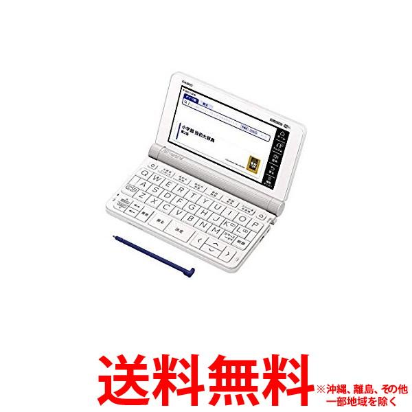 ショップ オブ ザ イヤー2019 総合賞受賞店 日本産 XD-SX7100 電子辞書 大注目 CASIO EX-word SS4549526805684