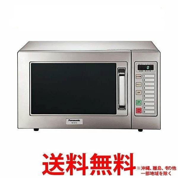 Panasonic 業務用電子レンジ NE-921G-5 【SS4549980206843】