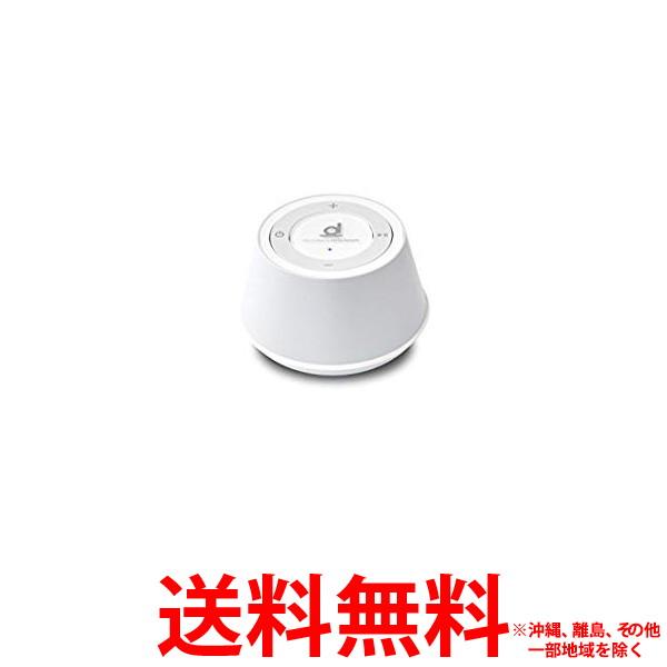 ショップ オブ ザ イヤー2019 総合賞受賞店 Bluetooth対応 スピーカー 1コ入 SP-1 送料無料お手入れ要らず ブランド買うならブランドオフ ホワイト docodemo SPEAKER SS4589789170112