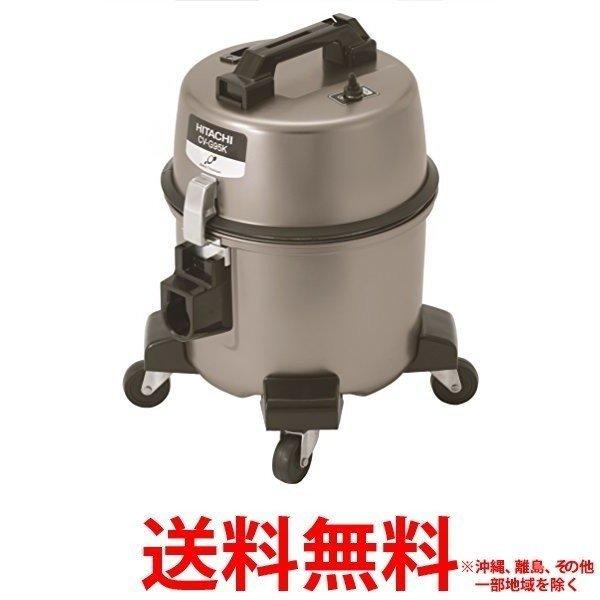 最高の品質 HITACHI 業務用掃除機 キャニスター掃除機 CV-G95K 【SS4902530747935】, ベビスマ 0e21cafd