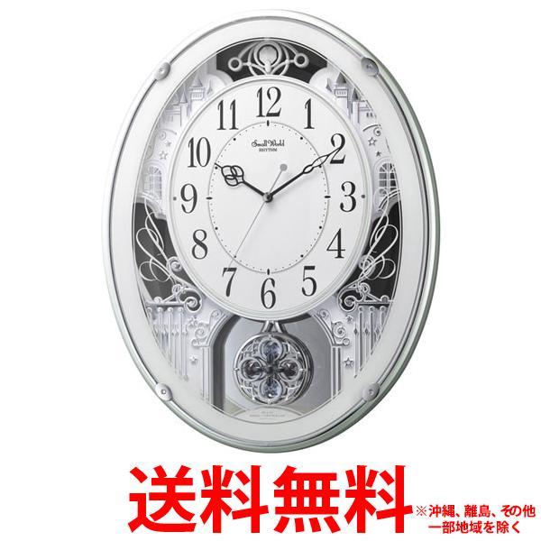 スモ-ルワ-ルドプラウド-05 リズム時計 掛時計 4MN523RH05 スモルワルドプラウド05 【SS4903456195985】