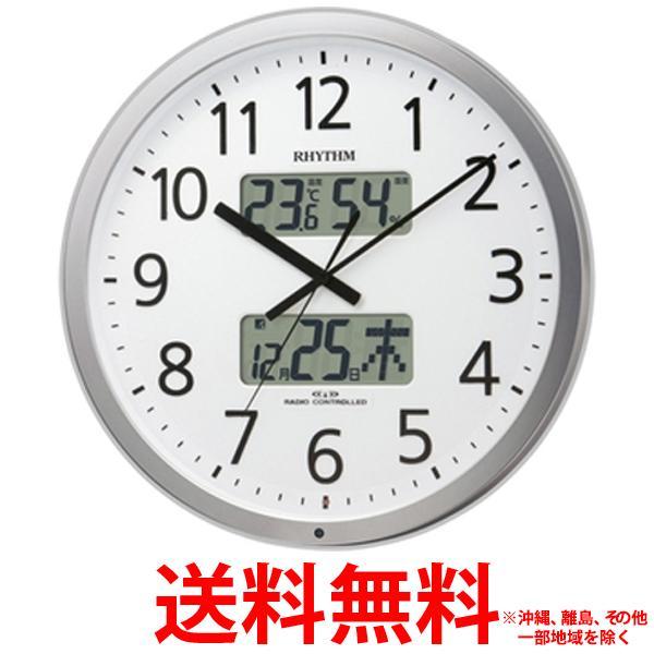 4FN403SR19 リズム時計工業 RHYTHM 【SS4903456200436】