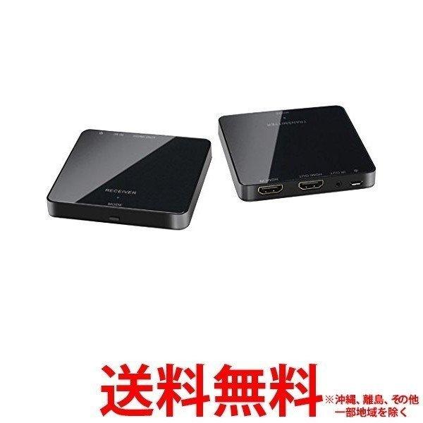 ラトックシステム ワイヤレスHDMIエクステンダー RS-WHDEX20 【SS4949090400795】