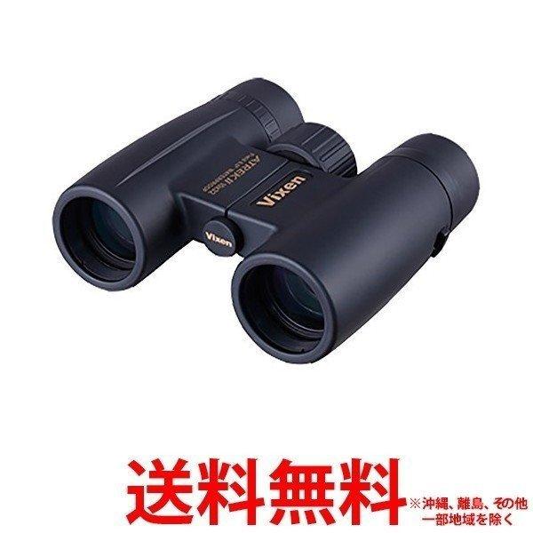 2021新作モデル Vixen アトレック2HR10X32WP【SS4955295147243 Vixen】, 朝日村:7fa7ad5e --- mail.freshlymaid.co.zw