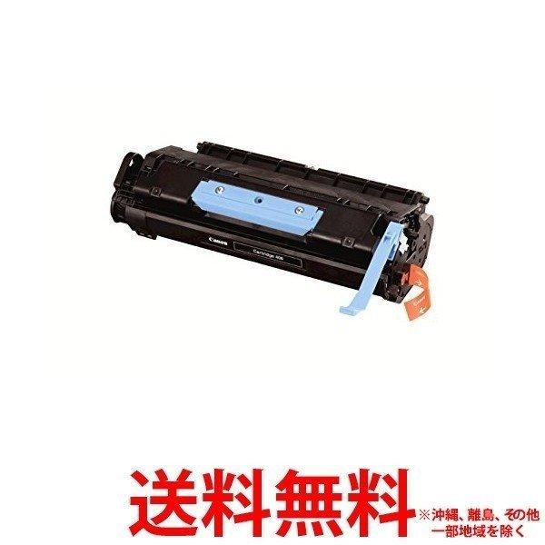 ショップ オブ ザ イヤー2019 総合賞受賞店 CRG-406 キヤノン 直営限定アウトレット 高品質 SS4960999419466 トナーカートリッジ