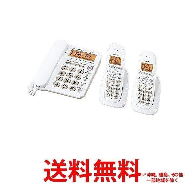 【数量限定】 シャープ デジタルコードレス機 子機2台タイプ JD-G32CW ホワイト系(1セット) 【SS4974019903736】, ヒラノク 94111893