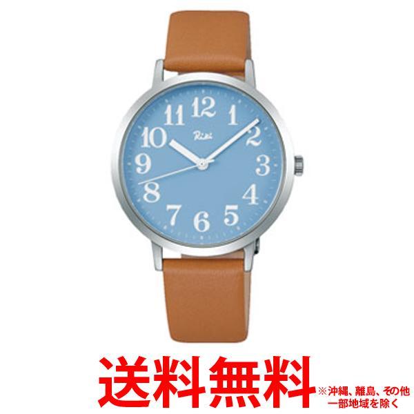 (SEIKO ALBA Riki Watanabe)セイコー アルバ リキ ワタナベ 腕時計 メンズ AKPK428 【SS49