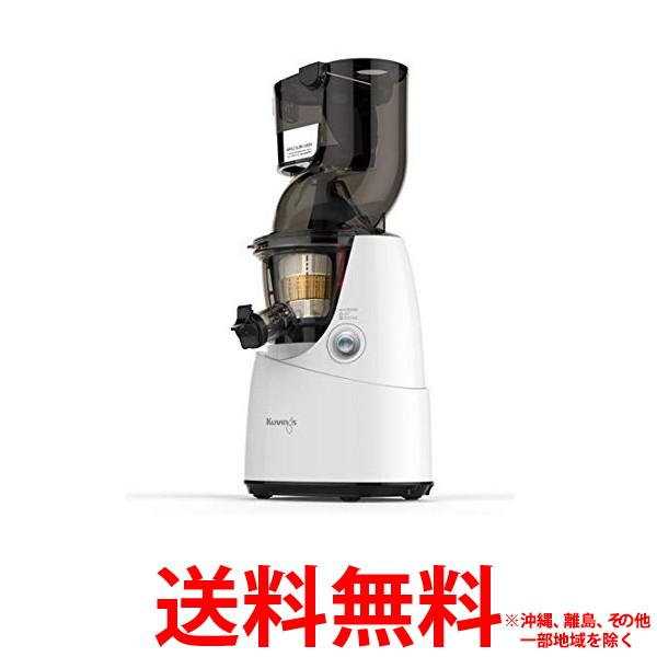 クビンス JSG-622-W ホワイト ホールスロージューサー 【SS8809039108242】