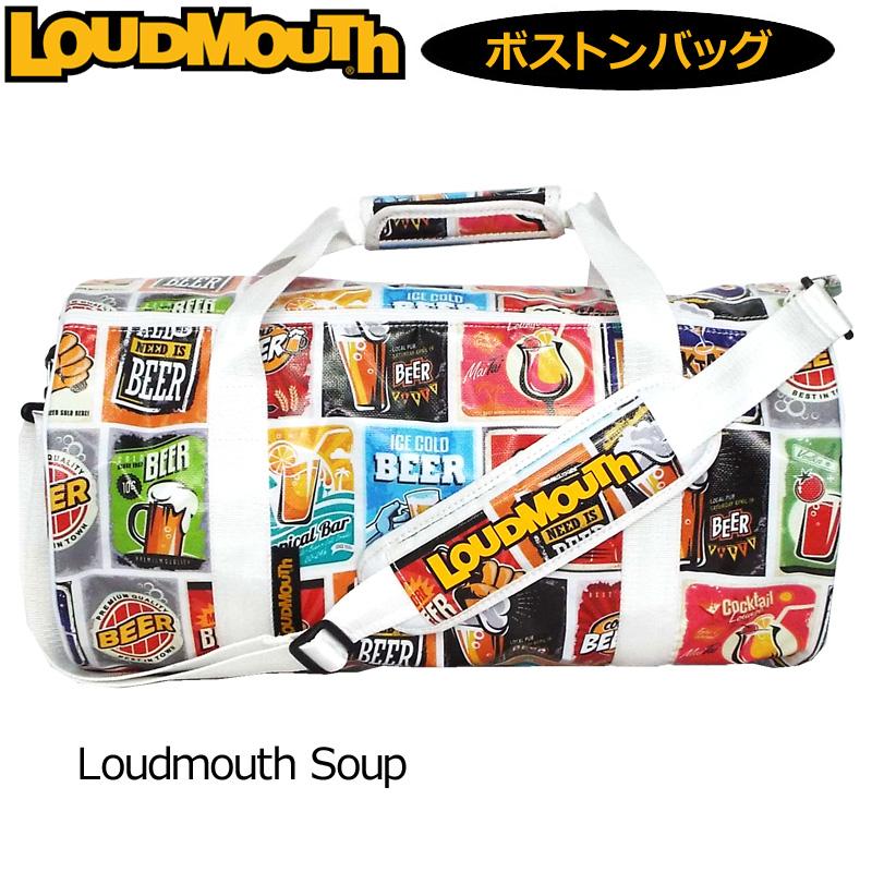 ラウドマウス ドラムバッグ Loudmouth Soup ラウドマウス スープ LM-BB0005/769994(177) 【日本規格】【新品】 19SS Loudmouth ゴルフ用バッグ ボストンバッグ