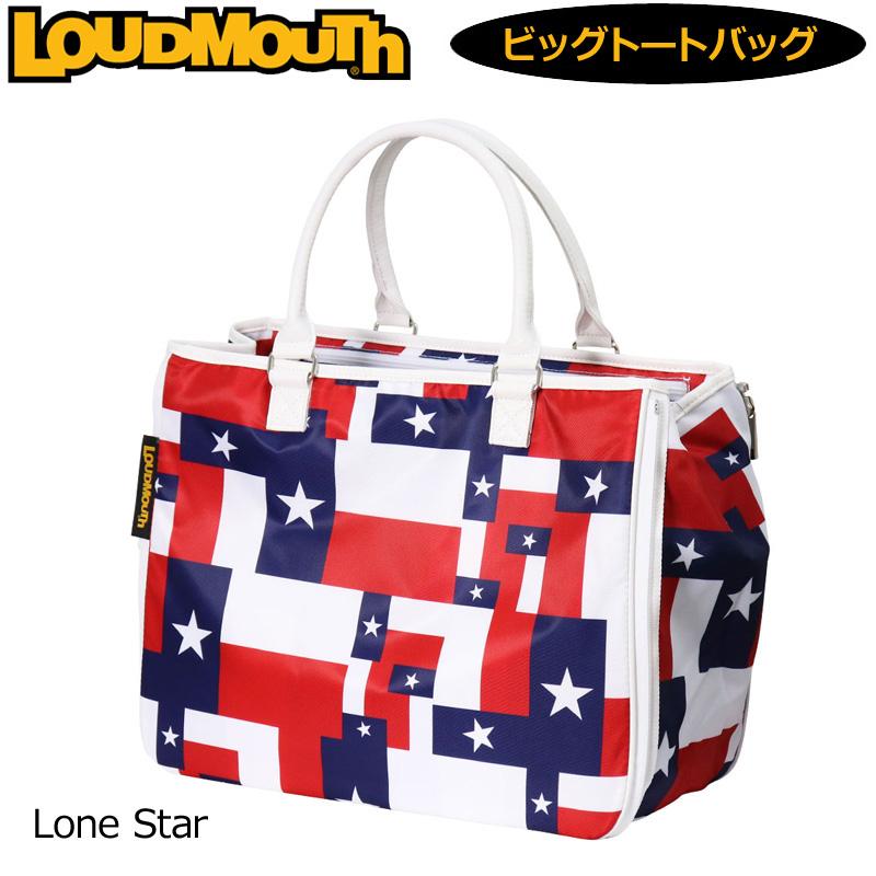 ラウドマウス 2WAY ビッグ トートバッグ (ローンスター/Lone Star) LM-TB0002/768992(115)【30%off】【日本規格】【新品】 18SS Loudmouth ゴルフ用品 メンズ レディース ボストンバッグ 派手 派手な 柄 目立つ 個性的