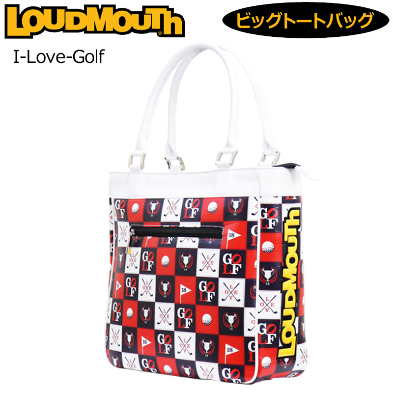ラウドマウス 2020 ビッグ トートバッグ I Love Golf アイラブゴルフ LM-TB0005/760998(251) 【日本規格】【新品】20SS Loudmouth ゴルフ用バッグ 派手 MAY2 MAY3