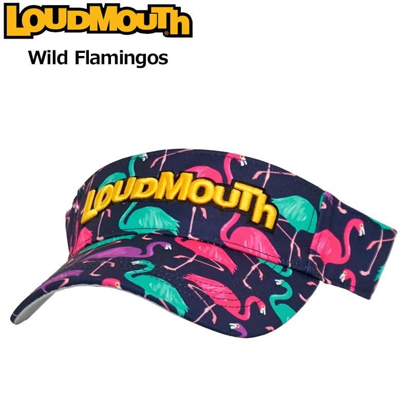 即納 やんちゃで遊び心がありながら 上品で派手 ラウドマウス専門店 日本一の品揃え ラウドマウス バイザー 761926 276 Wild Flamingos ワイルドフラミンゴズ 日本規格 永遠の定番 21SS 帽子 派手 メンズ レディース 激安セール APR1 目立つ 新品 Loudmouth 派手な 個性的 柄