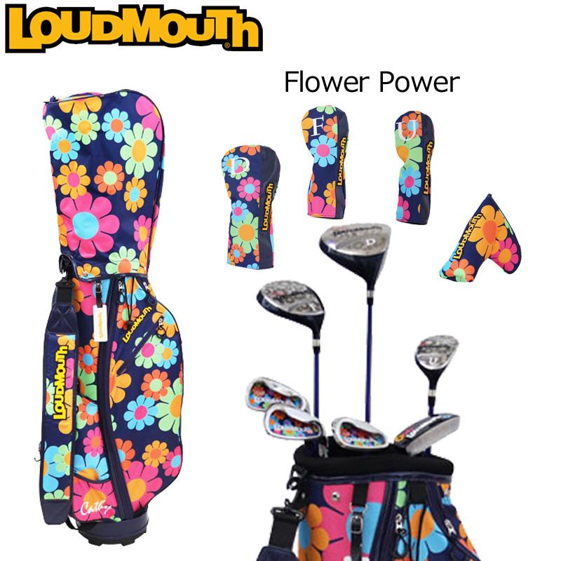 レディース ラウドマウス ゴルフセット/12点セット (フラワーパワー Flower Power) LM-LS/768973(126) 【日本規格】【新品】 18SS Loudmouth 女性用 レディス クラブセット ハーフセット