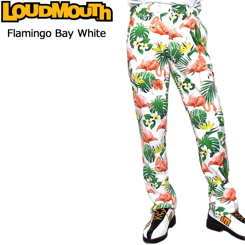 ラウドマウス メンズ ロングパンツ (Flamingo Bay White フラミンゴ ベイ ホワイト) 768307(120) 春夏【日本規格】【新品】18SS Loudmouth ゴルフウェア 男性用 ボトムス 派手 派手な 柄 目立つ 個性的 %off