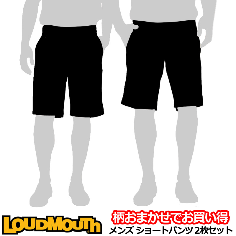 【ラッキーボックス】ラウドマウス メンズショートパンツ おまかせ2枚セット【新品】 Loudmouth バースデーバースデイ父の日福袋LBOXゴルフウェアラッキーバッグボトムス春夏スプリングサマー