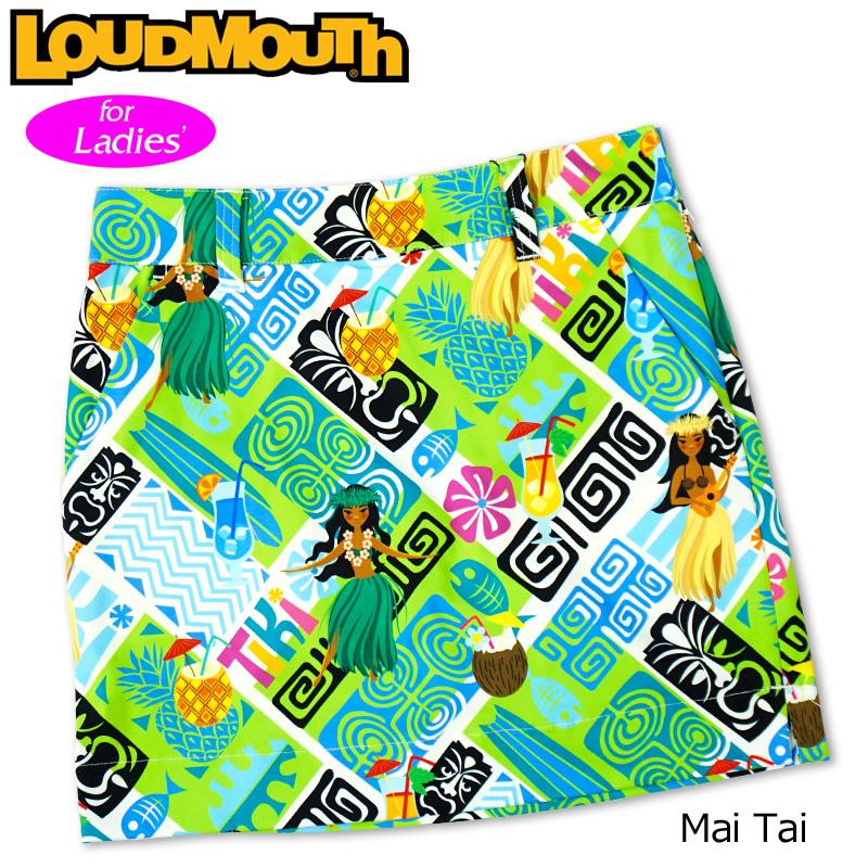 【メール便発送】ラウドマウス 2020 スカート インナー付き Mai Tai マイタイ 760359(258) 【日本規格】【新品】20SS Loudmouth レディース スコート MAY1 MAY2