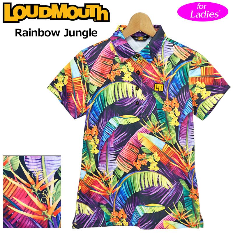 【メール便発送】ラウドマウス 2020 レディース 半袖 ポロシャツ 吸水速乾 UVカット Rainbow Jungle レインボージャングル 760656(245) 【日本規格】【新品】20SS Loudmouth ゴルフウェア FEB3 MAR1