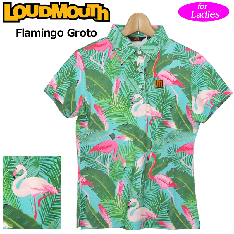 即納 やんちゃで遊び心がありながら 上品で派手 ラウドマウス 日本一の品揃え メール便発送 レディース プレミアムカノコ 半袖 ポロシャツ Flamingo Grotto フラミンゴ グロット 正規品送料無料 769655 新品 Loudmouth レディス ゴルフウェア 日本規格 春夏 19SS 185 トップス 派手な 訳あり 柄 個性的 目立つ %off 無地