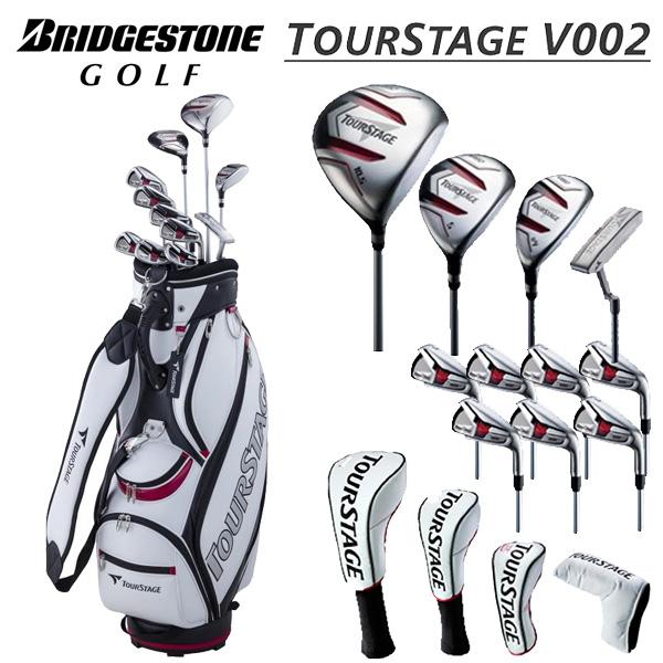 ブリヂストン TOURSTAGE ツアーステージ V002 メンズ ゴルフセット 11本 キャディバッグ付【新品】BRIDGESTONE GOLF フルセット クラブセット %off