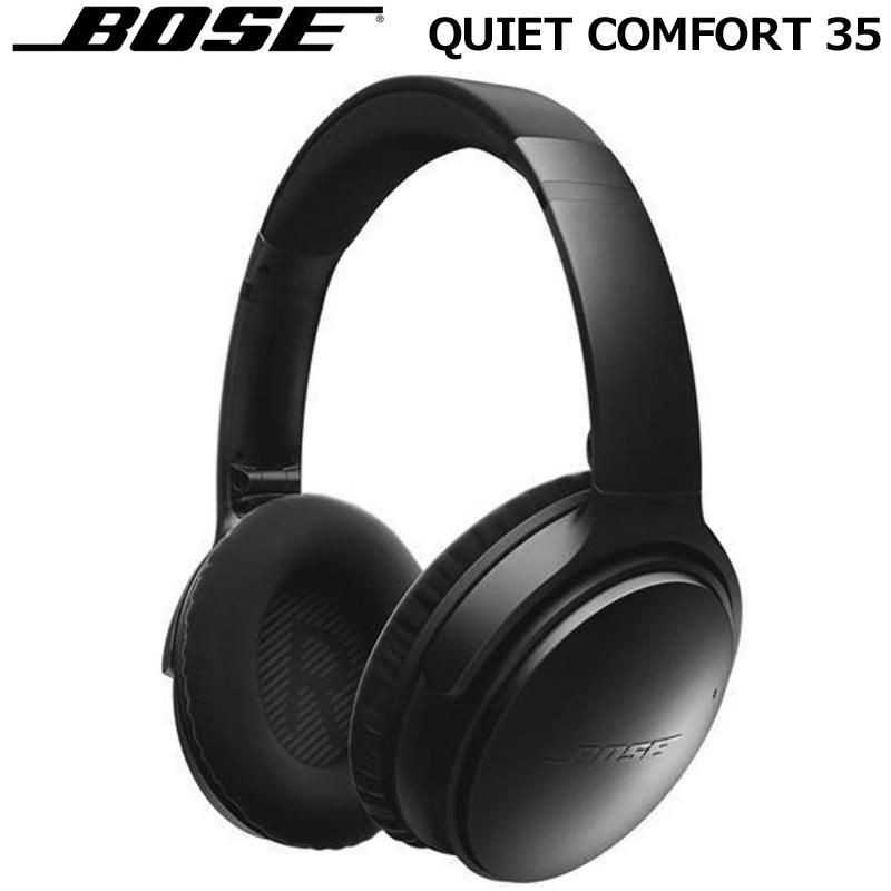 Bose ボーズ ノイズキャンセリング ワイヤレス ヘッドホン QUIET COMFORT 35 インポートモデル【新品】 Bluetooth ブルートゥース 接続 ヘッドフォン DEC3 JAN1
