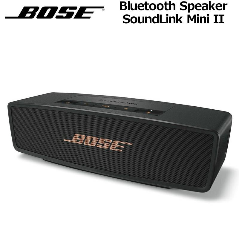 Bose ボーズ SoundLink Mini II ワイヤレススピーカー Bluetooth接続 749485-1710【新品】 サウンドリンク ミニ ブルートゥース 接続 DEC3 JAN1