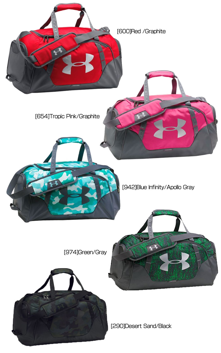 36be79f597 cheap under armour undeniable small duffel bag