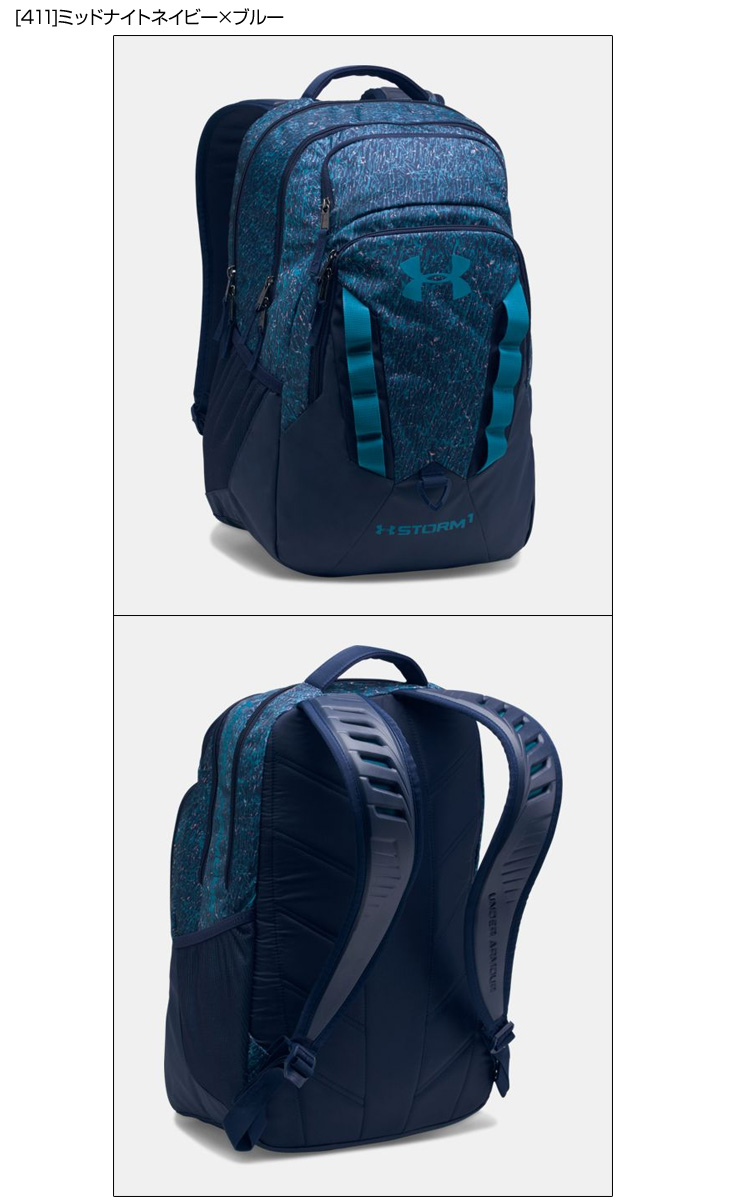 2300f3aa66  coupon existence  UNDER ARMOUR (under Armour) UA Storm Recruit Backpack  1261825 storm Recruit backpack  US model   new article