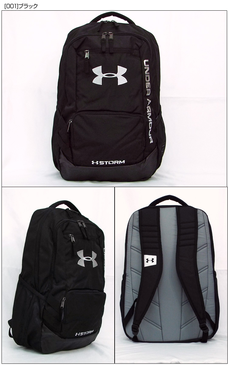 afee2c81 Men's rucksack for the UNDER ARMOUR (under Armour) UA TEAM HUSTLE BACKPACK  UA team hustle backpack 30L 1272782 [US model] [new article] men man
