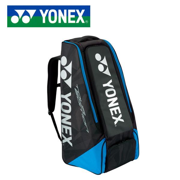 【24%off】ヨネックス スタンドバッグ (ラケット2本用/リュック付) BAG1809【新品】YONEX男性用メンズ女性用レディーステニス用バドミントン用ラケットバッグリュック