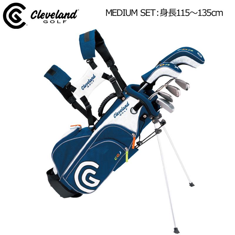クリーブランド ジュニア ゴルフセット 6本 キャディバッグ付 115-135cm 向け MEDIUM SET CGJM6S【新品】Cleveland ミディアム セット ハーフセット クラブセット