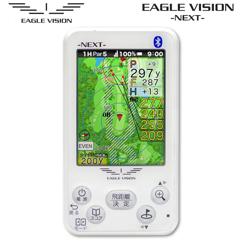 朝日ゴルフ EAGLE VISION NEXT イーグルビジョン ネクスト EV-732 スマホと連動【正規販売店・保証付】【新品】GPS距離計ゴルフベタピンナビ機能