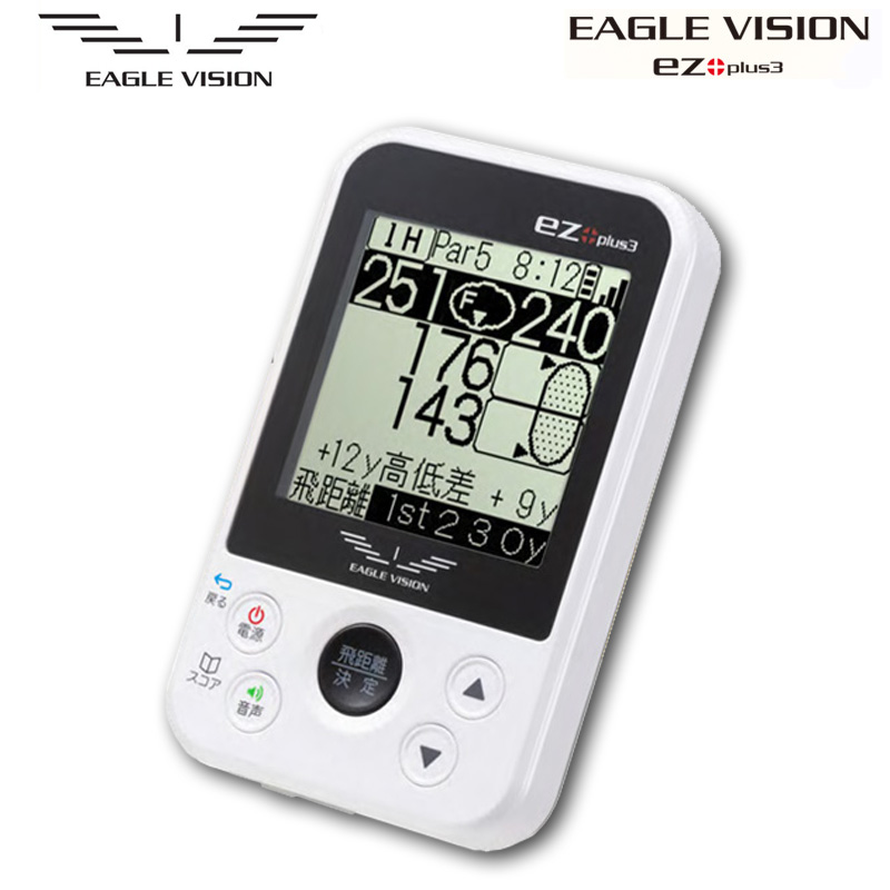 朝日ゴルフ イーグルビジョン GPS 測定器 ez plus3 EV-818【正規販売店・保証付】【EAGLE VISION】【新品】 距離計 防水