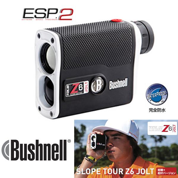 Bushnell(ブッシュネル) ピンシーカースロープツアー Z6ジョルト 日本代理店正規品【新品】