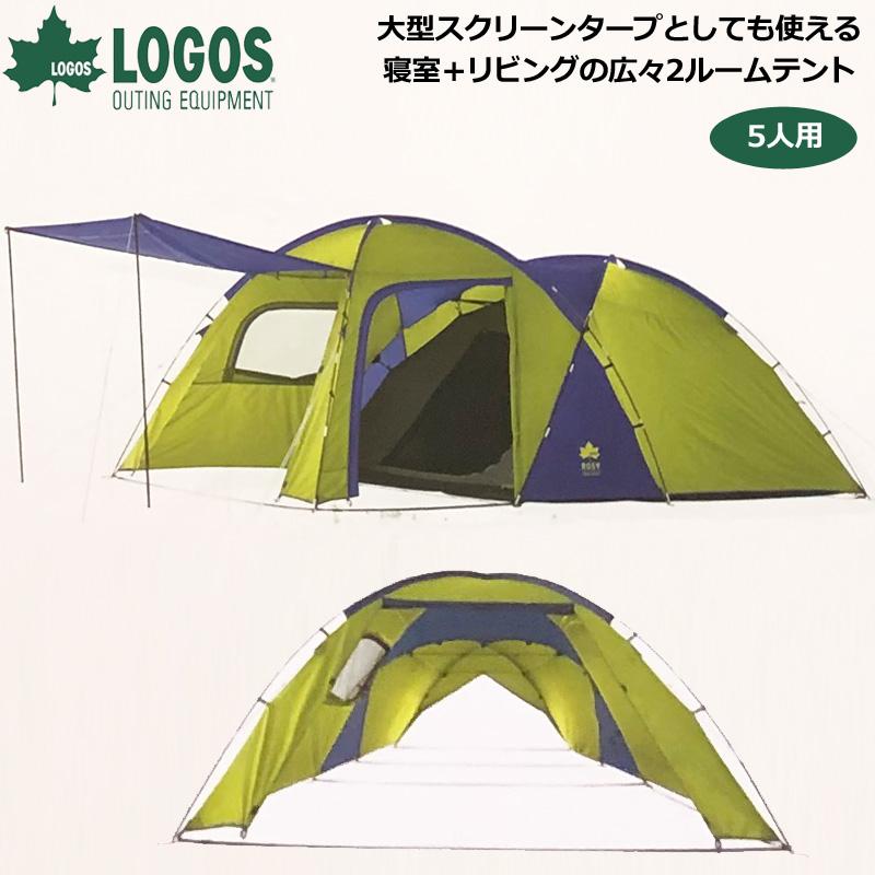 ロゴス テント 5-6人用 ロージー 2ルームテント ROSY 2-ROOM TENT-BJ 71805566 【新品】 LOGOS キャンプ グランピング 寝具 アウトドア用品 ツールーム型テント タープ %off MAR1 MAR2