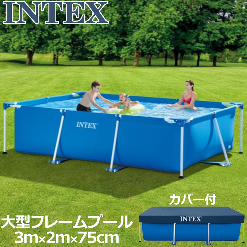 INTEX インテックス 大型フレームプール カバー付 3m×2m×75cm 【新品】 水遊び 特大プール ビニールプール アウトドア用品 %off MAY3 JUN1