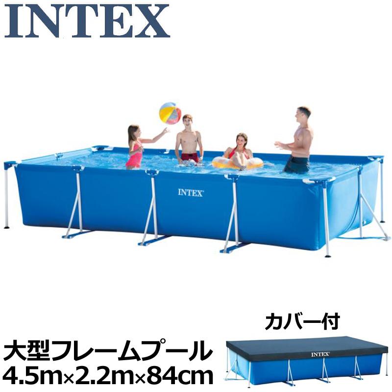 INTEX インテックス 大型フレームプール カバー付 4.5m×2.2m×84cm 28039【新品】 水遊び 特大プール ビニールプール アウトドア用品 %off JUN1 JUN2