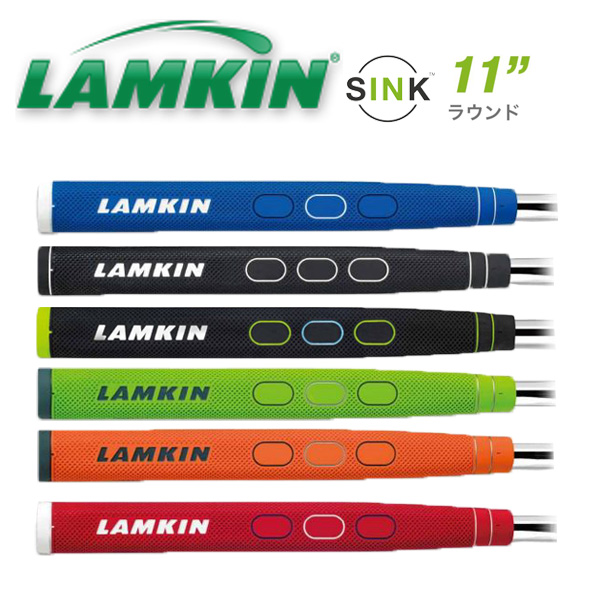 lamkin golf grip coupons