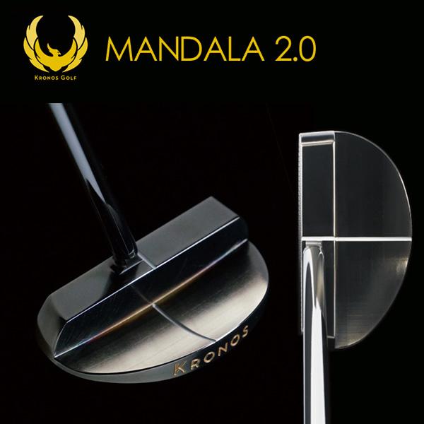 【日本正規品】KRONOS クロノス パター MANDALA 2.0(マンダーラ 2.0) ミルド 削り出し 継続【新品】ゴルフクラブ