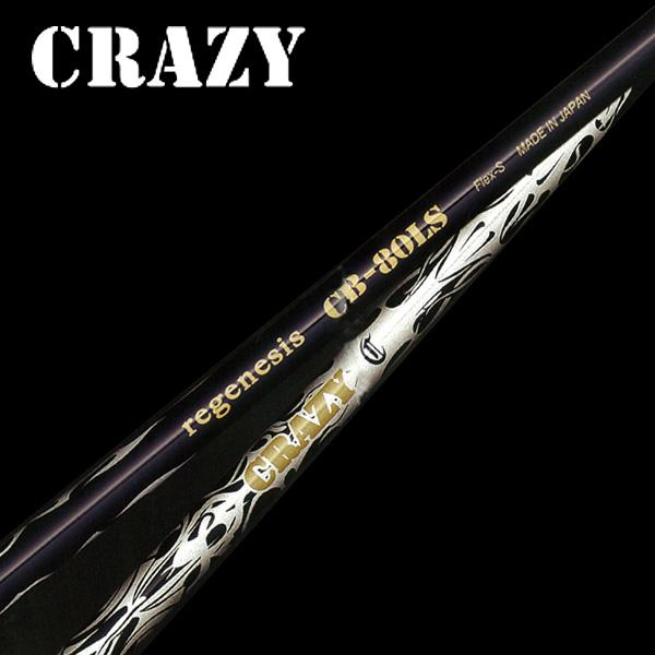 CRAZY(クレイジー) REGENESIS CB-80LS ドライバー用 カーボンシャフト単品 正規品【新品】クレージー ウッドDriver